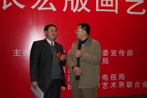 采访鸡西市文化局刘洪飞局长;;