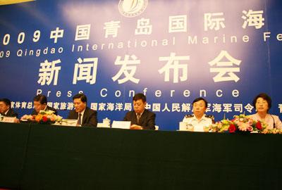 青岛国际海洋节八月开幕--图片新闻--中国城市文化网