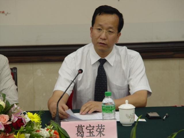 葛宝荣秘书长在发表讲话__(昆明)石博会__中国城市文化网