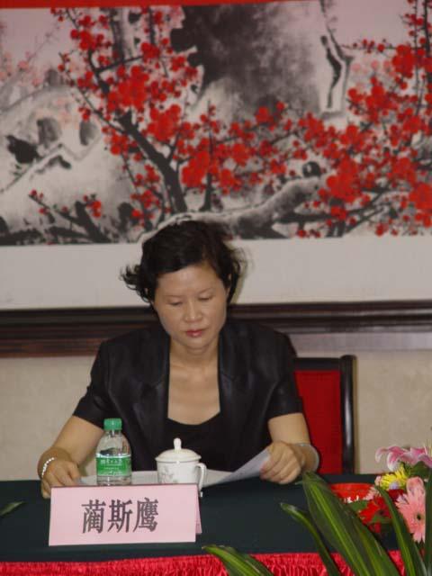 保山市宣传部部长在回答记者提问__(昆明)石博会__中国城市文化网