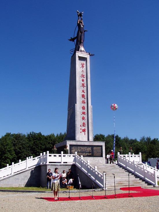绍兴旅行社_虎林发展生态旅游产业,树城市旅游形象品牌_中国城市文化网
