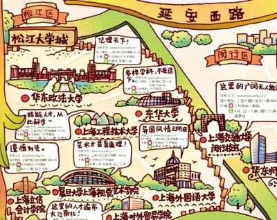 北京女孩手绘上海高校地图 带地图游高校