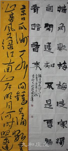 周志伟书法:妙在心手 落纸烟云_中国城市文化网
