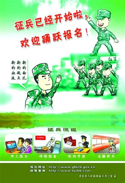 前几天,新疆克拉玛依市公安消防支队推出的消防兵海报被网友们热传,这