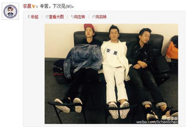 李晨与邓超,鹿晗睡沙发 获封长腿欧巴_济州岛线上娱乐