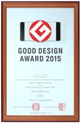 无边框设计努比亚一举斩获三大奖项