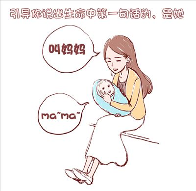 感人手绘漫画引热议 高露洁号召关爱母亲多一些