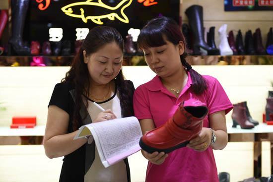 罗玛鲨鱼鞋业2015冬季新品发布会在成都举行