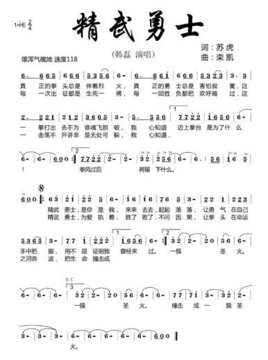 韩磊歌曲暗香曲谱