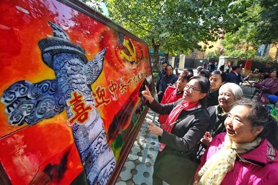 北京东城区东方嘉园休养所举办掐丝景泰蓝作品展图2