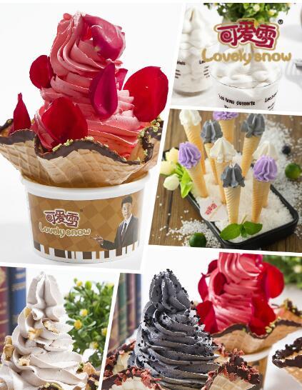 冰淇淋个性定制 可爱雪冰淇淋机器人新潮时尚超有范