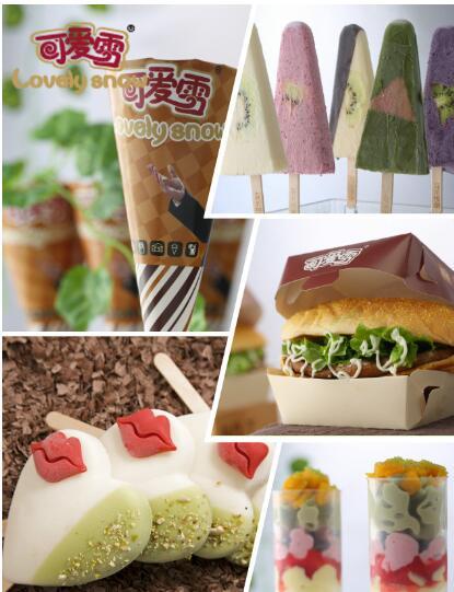 可爱雪冰激凌价格-可爱雪冰淇淋机多少元 可爱雪不同