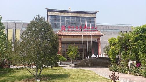全国特种经济动植物交流大会将在京举行