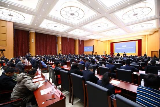 2019国际经济会议_2019国际金融地产创新峰会开幕进入倒计时