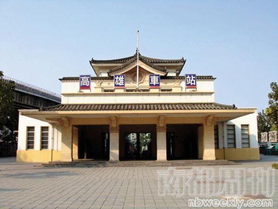 日本统治下的台湾_台湾人讲述真实的台湾_中国城市文化网